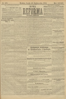 Nowa Reforma (wydanie poranne). 1914, nr486
