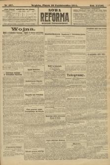 Nowa Reforma (wydanie popołudniowe). 1914, nr487
