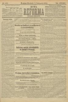 Nowa Reforma (wydanie poranne). 1914, nr490
