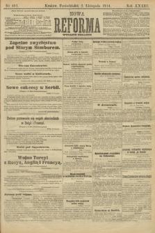 Nowa Reforma (wydanie poranne). 1914, nr491