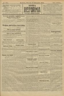 Nowa Reforma (wydanie popołudniowe). 1914, nr494