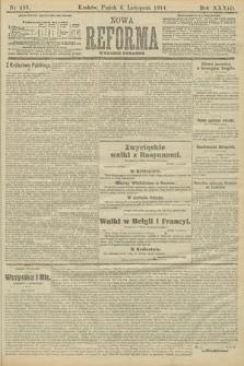 Nowa Reforma (wydanie poranne). 1914, nr499