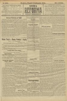 Nowa Reforma (wydanie popołudniowe). 1914, nr500