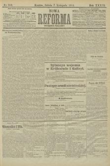 Nowa Reforma (wydanie poranne). 1914, nr501