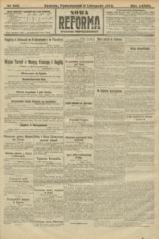Nowa Reforma (wydanie popołudniowe). 1914, nr505
