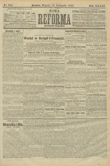 Nowa Reforma (wydanie poranne). 1914, nr506