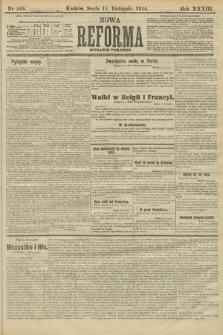Nowa Reforma (wydanie poranne). 1914, nr508