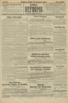 Nowa Reforma (wydanie popołudniowe). 1914, nr511