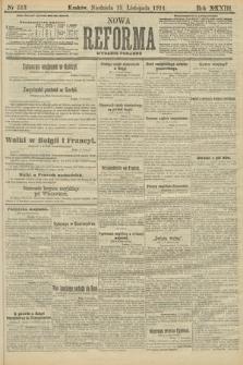 Nowa Reforma (wydanie poranne). 1914, nr513