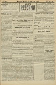 Nowa Reforma (wydanie popołudniowe). 1914, nr515