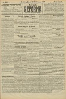 Nowa Reforma (wydanie popołudniowe). 1914, nr516