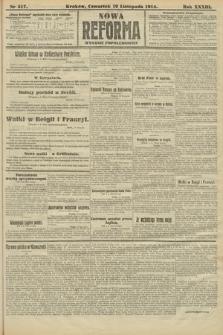 Nowa Reforma (wydanie popołudniowe). 1914, nr517