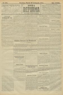 Nowa Reforma (wydanie popołudniowe). 1914, nr518