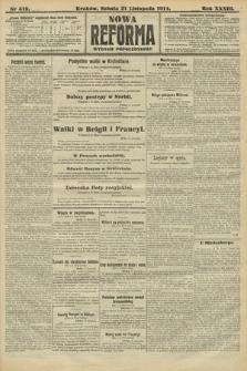 Nowa Reforma (wydanie popołudniowe). 1914, nr519