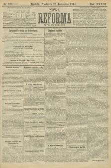 Nowa Reforma (wydanie poranne). 1914, nr520