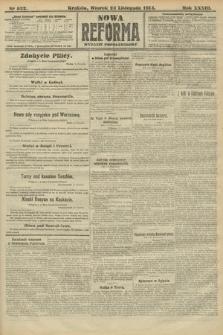 Nowa Reforma (wydanie popołudniowe). 1914, nr522