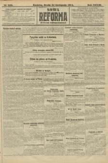 Nowa Reforma (wydanie popołudniowe). 1914, nr523