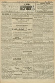 Nowa Reforma (wydanie popołudniowe). 1914, nr526