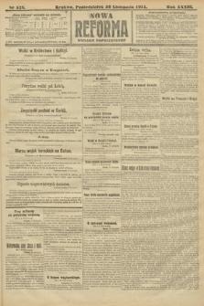 Nowa Reforma (wydanie popołudniowe). 1914, nr528