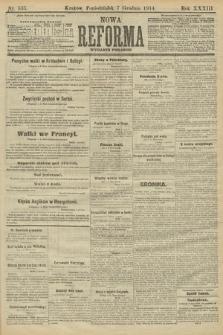 Nowa Reforma (wydanie poranne). 1914, nr535