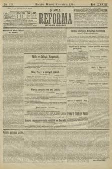Nowa Reforma (wydanie poranne). 1914, nr537