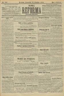 Nowa Reforma (wydanie poranne). 1914, nr540