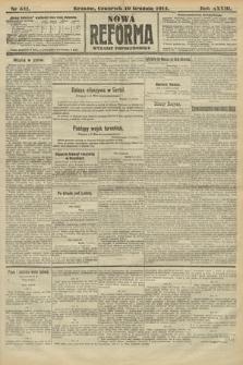 Nowa Reforma (wydanie popołudniowe). 1914, nr541
