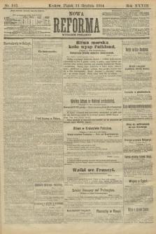 Nowa Reforma (wydanie poranne). 1914, nr542