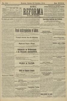 Nowa Reforma (wydanie poranne). 1914, nr544