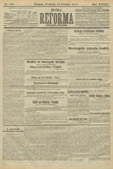 Nowa Reforma (wydanie poranne). 1914, nr546