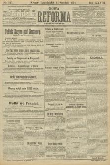 Nowa Reforma (wydanie popołudniowe). 1914, nr547