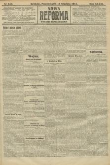 Nowa Reforma (wydanie popołudniowe). 1914, nr548