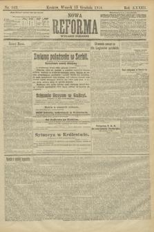 Nowa Reforma (wydanie poranne). 1914, nr549