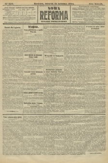 Nowa Reforma (wydanie popołudniowe). 1914, nr550