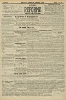 Nowa Reforma (wydanie popołudniowe). 1914, nr552