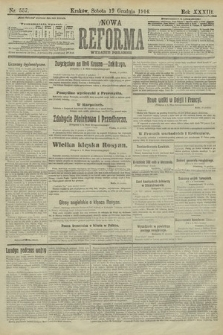 Nowa Reforma (wydanie poranne). 1914, nr557