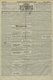 Nowa Reforma (wydanie popołudniowe). 1914, nr558