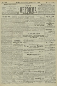 Nowa Reforma (wydanie poranne). 1914, nr560
