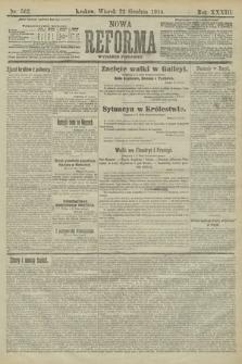Nowa Reforma (wydanie poranne). 1914, nr562