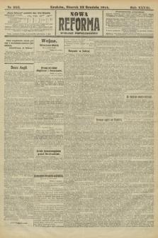 Nowa Reforma (wydanie popołudniowe). 1914, nr563