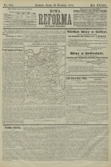 Nowa Reforma (wydanie poranne). 1914, nr564