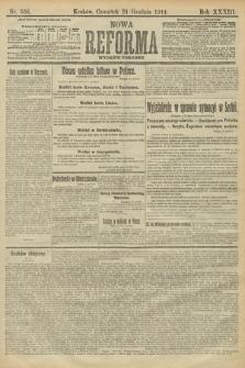 Nowa Reforma (wydanie poranne). 1914, nr566
