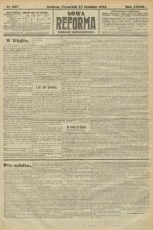 Nowa Reforma (wydanie popołudniowe). 1914, nr567