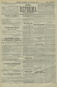 Nowa Reforma (wydanie poranne). 1914, nr568
