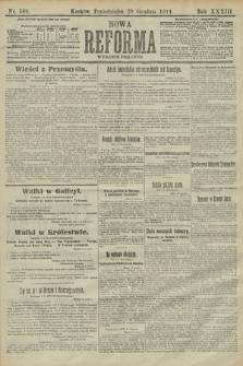 Nowa Reforma (wydanie poranne). 1914, nr569