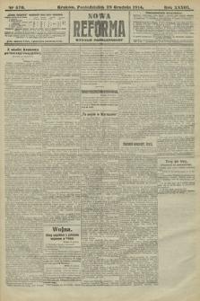 Nowa Reforma (wydanie popołudniowe). 1914, nr570