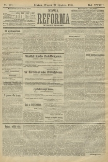 Nowa Reforma (wydanie poranne). 1914, nr571