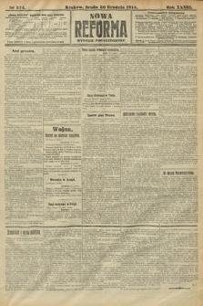 Nowa Reforma (wydanie popołudniowe). 1914, nr574