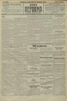 Nowa Reforma (wydanie popołudniowe). 1914, nr576