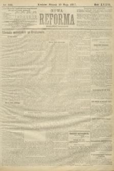 Nowa Reforma (wydanie poranne). 1917, nr244